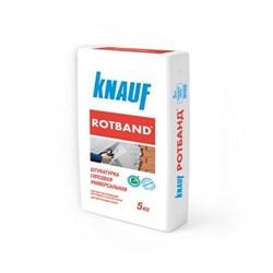 Штукатурка гипсовая универсальная Кнауф-Ротбанд, 5 кг - фото 10116