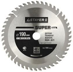 Диск STAYER SUPER-Line пильный по дереву 160х20 мм 36Т - фото 10222