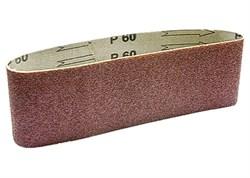 Лента абразивная бесконечная, Р80, 75*533 мм - фото 10413