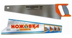 Ножовка столярная серии «Премиум». Длина полотна 500 мм, шаг зуба 8 мм - фото 10926