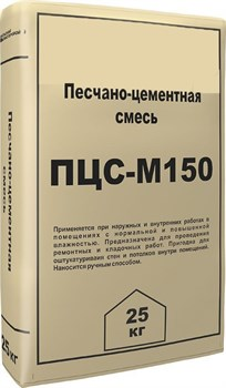Сухая строит.смесь  М-150 10 кг - фото 15986