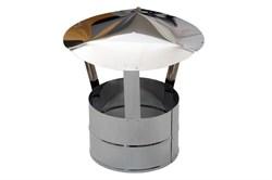 Зонт нержавеющая сталь диаметр 115 - фото 20576