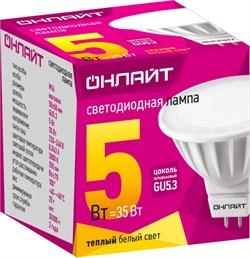 Лампа светодиодная ОНЛАЙТ 71 637 ОLL-MR16-5-230-3K-GU5.3 - фото 21002