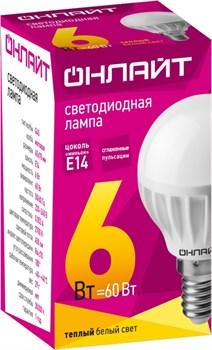 Лампа светодиодная ОНЛАЙТ 71 643 ОLL-G45-6-230-2.7K-E14 - фото 21006