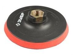Тарелка опорная Зубр пластиковая для УШМ на липучке д115 мм