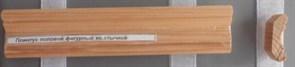 Плинтус напольный хвойных пород 50x13мм, стычной, фигурный