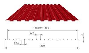Профнастил/профиль листовой, стальной, С-8, 1.2x2м, толщина 0.35мм, окрашенный Вишня RAL 3005