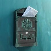 Ящик почтовый №4010В (4), 405x255мм, зеленая патина, с замком