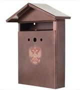 Ящик почтовый Домик Элит, 350х105х280мм, с замком, коричневый