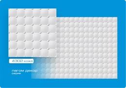 Плитка  потолочная экструзионная Лагом декор Формат 4302, 50x50см, пенополистирол, белая кожа, упаковка 8шт. (2м2)
