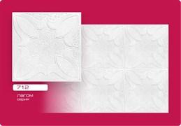 Плитка  потолочная прессованная Лагом 712, 50x50cм, белая, упаковка 8шт. (2м2)