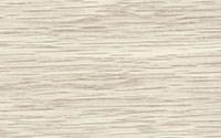 Плинтус напольный ПВХ Идеал Элит 263, 67x22x2500мм, с кабель-каналом, мягкий край, Клен северный