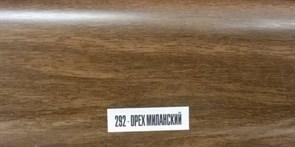 Плинтус напольный ПВХ Идеал Элит 292, 67x22x2500мм, с кабель-каналом, мягкий край, Орех миланский