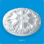 Розетка потолочная Лагом Формат Ф200-3, диаметр 200мм, инжекционный пенополистирол, белая