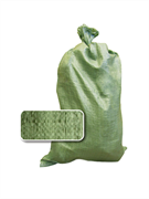 Мешок ПП 50кг 55*105 зеленый
