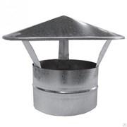 Зонт оцинкованная сталь диаметр 120