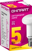 Лампа светодиодная ОНЛАЙТ 71 651 ОLL-R50-5-230-2.7K-E14