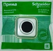 Кнопка звонка белая с черной кнопкой (монтажная пластина в индивидуальной упаковке) 0.4А Schneider А1 0,4-011М-I