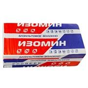 Утеплитель базальтовая минеральная вата ИЗОМИН ЛАЙТ-35 1200x600x50мм, упаковка - 8шт. (5,76м2/0,288м3)