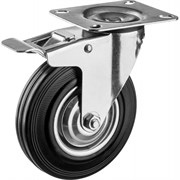 Колесо поворотное c тормозом ЗУБР Профессионал, диаметр 125мм, грузоподъемность 100кг, резина/металл, игольчатый подшипник