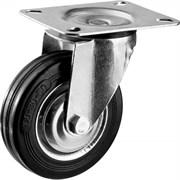 Колесо поворотное ЗУБР Профессионал, диаметр 100 мм, грузоподъемность 70кг, резина/металл, игольчатый подшипник