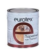 Ларк паркетный Eurotex Exclusive/Евротекс Эксклюзив, полуматовый, алкидно-уретановый, водостойкий, 2.5л