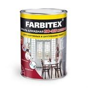 Эмаль ПФ-115 Farbitex, антикоррозийная, алкидная, матовая, красная, 0.9кг