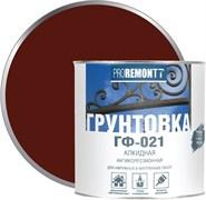 Грунтовка по ржавчине ГФ-021 PROREMONTT, алкидная, 1.8кг, красно-коричневая