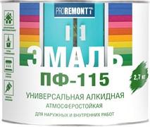 Эмаль ПФ-115 PROREMONTT, универсальная, алкидная, глянцевая, белый, 2.7кг