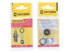 Набор прокладок (ремкомплект) для отечественного смесителя (керамической кран-буксы Самара) №12, набор