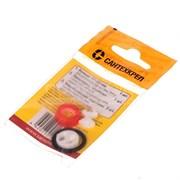 Набор прокладок (ремкомплект) для импортного смесителя (керамической кран-буксы) №13, набор