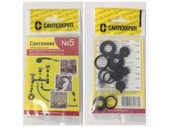 Набор прокладок (ремкомплект) для импортного смесителя ванной и кухни №5, набор