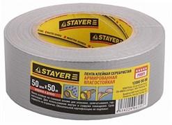 Лента клейкая (скотч) STAYER Профи, 50ммx50м, армированная, на тканевой основе, универсальная, серебристая
