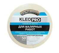 Лента/скотч малярная KLEO PRO, 38ммx50м, клейкая, креппированная, белая