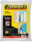 Пленка STAYER укрывная защитная, 4x12.5м, 12мкм, полиэтиленовая