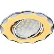 Светильник встраиваемый Ecola DH07 MR16 GU5.3, 25x88мм, Звезда, золото, хром, поворотный, FC1602EFS