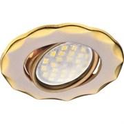 Светильник встраиваемый Ecola DH07 MR16 GU5.3, 25x88мм, Звезда, сатин-хром, золото, поворотный, FN1602EFS
