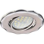 Светильник встраиваемый Ecola DH07 MR16 GU5.3, 25x88мм, Звезда, сатин-хром, хром, поворотный, FM1602EFS