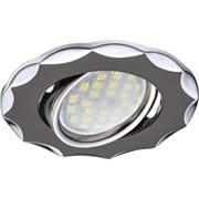 Светильник встраиваемый Ecola DH07 MR16 GU5.3, 25x88мм, Звезда, черный хром, хром, поворотный, FT1602EFS