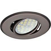 Светильник встраиваемый Ecola DH09 MR16 GU5.3, 25x90мм, плоский, черный хром, поворотный, FT1603EFS