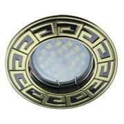 Светильник встраиваемый Ecola DL110 MR16 GU5.3, 24x86мм, Антик, литой, черный хром, золото,поворотный, FM1605EFF