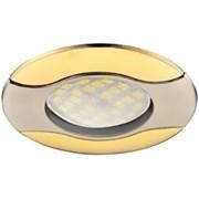 Светильник встраиваемый Ecola HL029 MR16 GU5.3, 22x82мм, Волна, литой, сатин-хром, золото, FN1604EFS