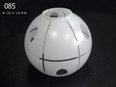 Плафон для люстры Полушарик 085-4, Е27, d133, h115, b42,  белый