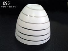 Плафон для люстры Этюд 095, Е27, d140, h120, b42, белый