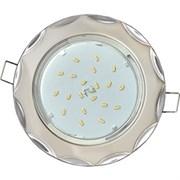 Светильник встраиваемый Ecola GX53-H4, 38x116мм, Звезда, жемчуг, хром, FZ81H4ECB