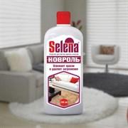Ковроль Selena для чистки ковров и мягкой мебели МО-02, 250мл
