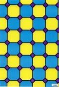 Пленка самоклеящаяся 9005, 450ммх8м, витраж цветной