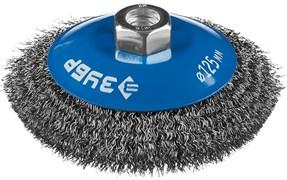 Щетка-крацовка коническая ЗУБР ЭКСПЕРТ 35265-125 для УШМ, 125мм, М14, проволока 0.3мм