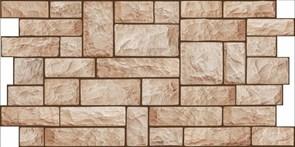 Панель-фартук ПВХ Мозаика Стоун, 960x480x0.35мм, бежевый