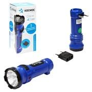 Фонарь ручной КОСМОС КОСАсс 102 LED, аккумуляторный 4В 0.3Ah, 1 светодиод, 0.5Вт, 110Лм, черно-синий